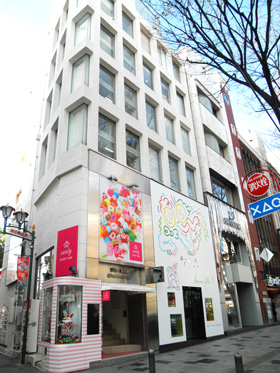 Omotesando Head Office